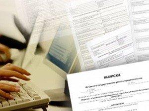 Какие ещё документы необходимы для покупателя
