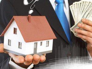 Расчет за квартиру через банковскую ячейку