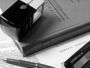 Регистрация договора на покупку квартиры