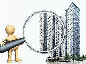 Основания для проверки чистоты квартиры перед куплей-продажей