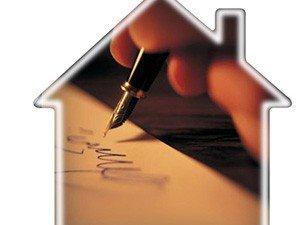 Специфика покупки квартиры по переуступке