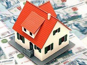 Назначение инвентаризационной стоимости жилья