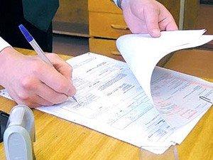 Какие документы нужно представить для оформления жилья