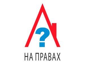 Лого информационного портала На правах