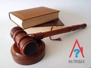 Основы права: Лекция № 15. Тема: «Гражданское право РФ»