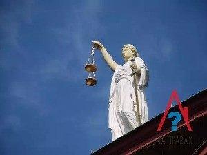Законодательство порядке наследования в РФ