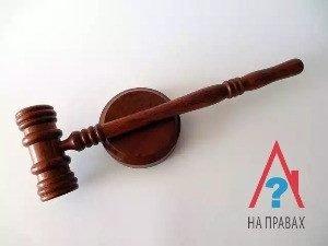 Порядок решения наследственных споров в суде