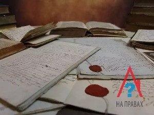 Образцы документов для наследования