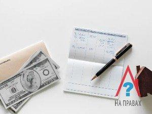 Подача декларации при продаже квартиры