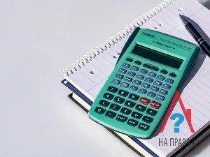 Расчёты при доходном подходе при оценке недвижимости