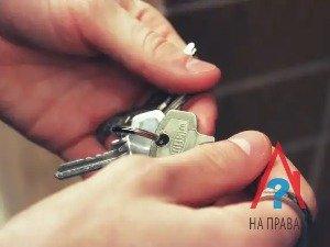 Может ли собственник прописать человека в приватизированную квартиру
