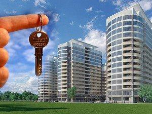 Этапы сделки купли-продажи квартиры