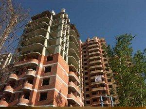 Покупка жилья в строящемся доме